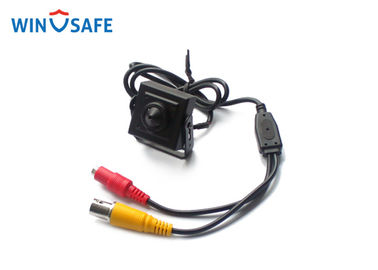 "चीन Digital Low Lux Mini Hidden Camera With 1/3"" SONY Double Scanning CCD आपूर्तिकर्ता"