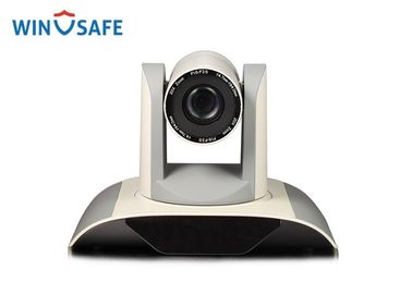 चीन Full HDMI & DVI HD PTZ Video Conference Camera for Conference System &  Telemedicine आपूर्तिकर्ता